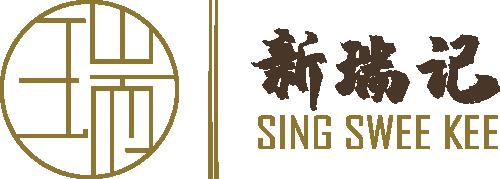 Sing Swee Kee